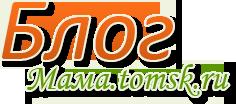 Mama.tomsk.ru