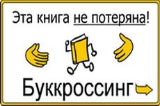 http://mama.tomsk.ru/blog/wp-content/uploads/2014/03/libr9.jpg