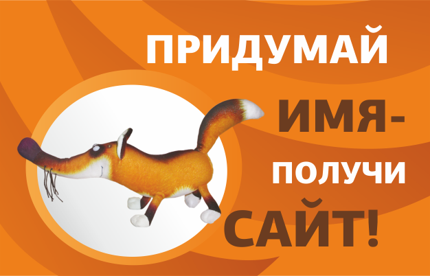 fox_avatar_rev
