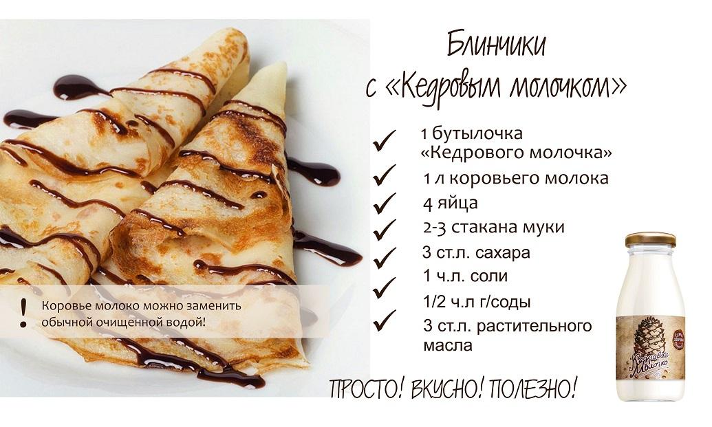рецеп䐢