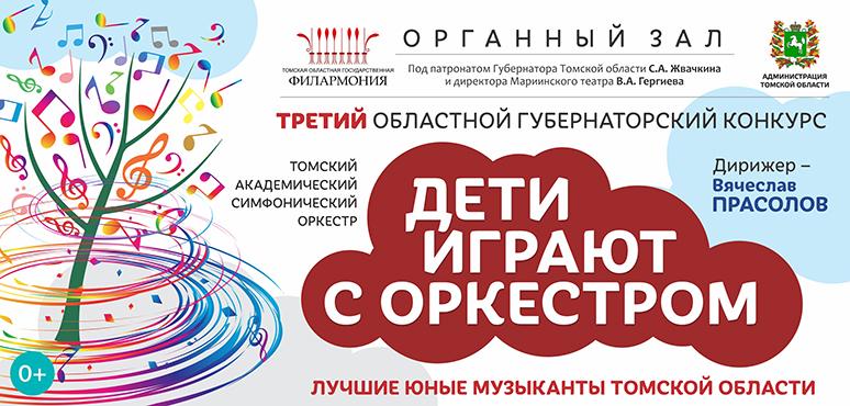 27-11_-04-07-12-deti_web