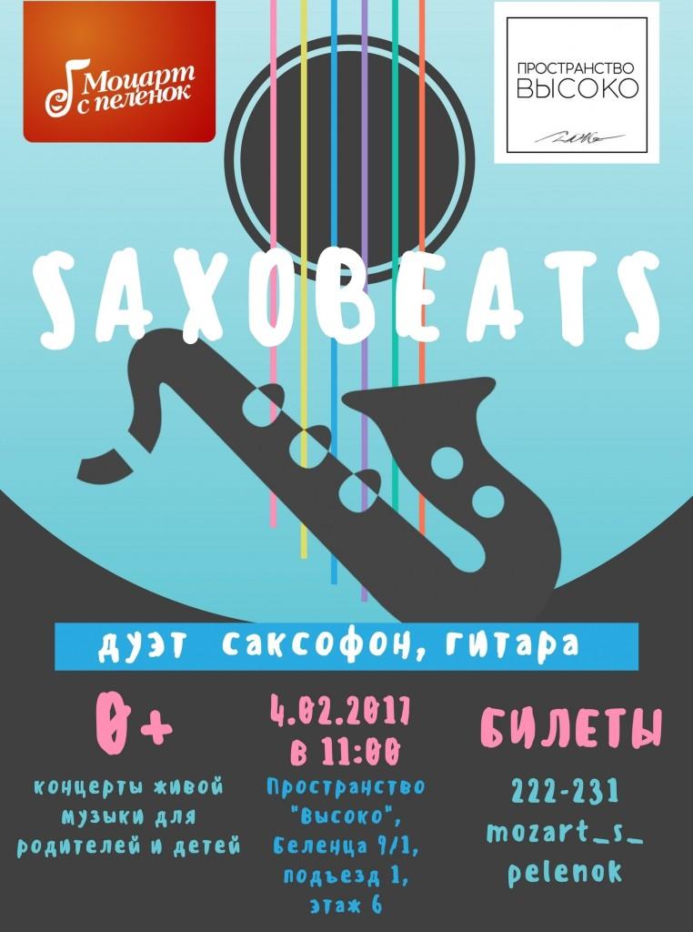 SAXOBEATS-3
