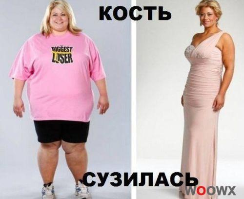 как похудеть женщине после 30