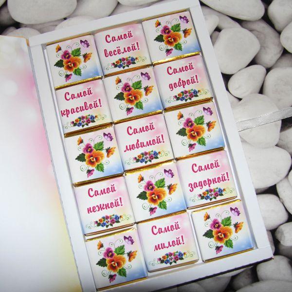 поздравления на конфетки камни голубоватой окраской