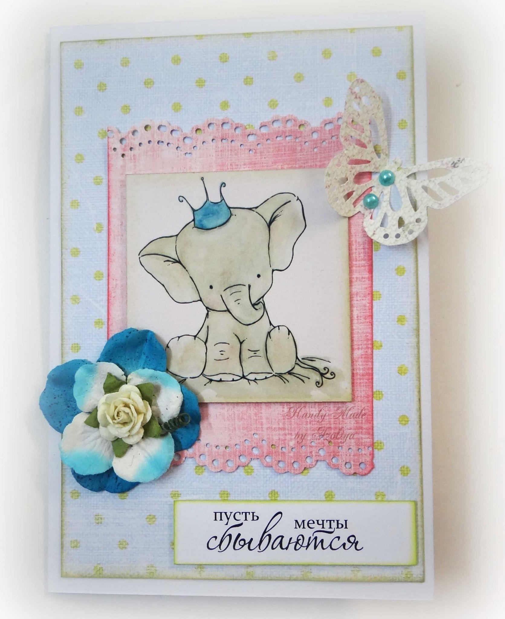 Скрапбукинг открытки малышам на год