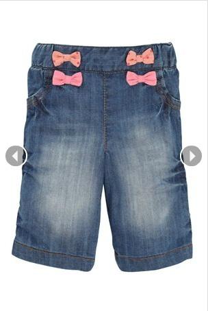 Купить мужские джинсы зауженные галифе.  Особенности модели: Трусы.