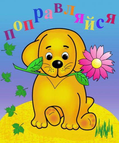 Доставка цветов в Москве - бесплатно, купить и