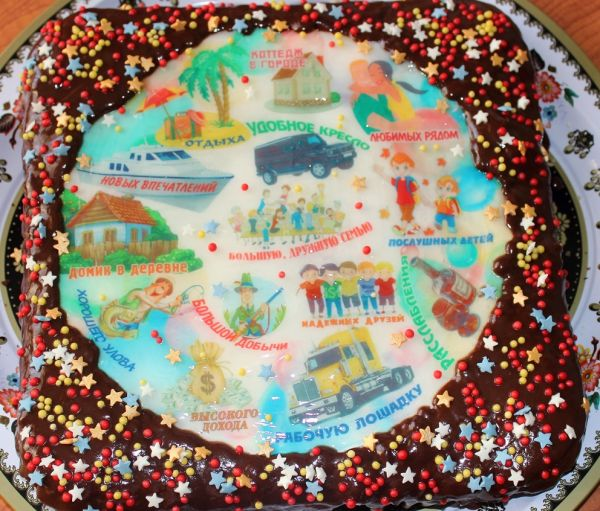 Торт календарь фотошоп