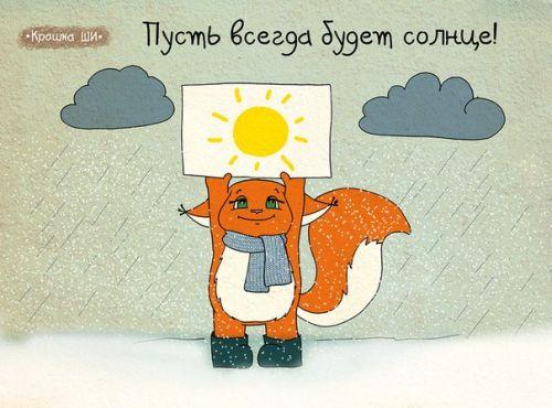 http://mama.tomsk.ru/foto/albums/userpics/42444/normal_XS9kSZ91gY8.jpg