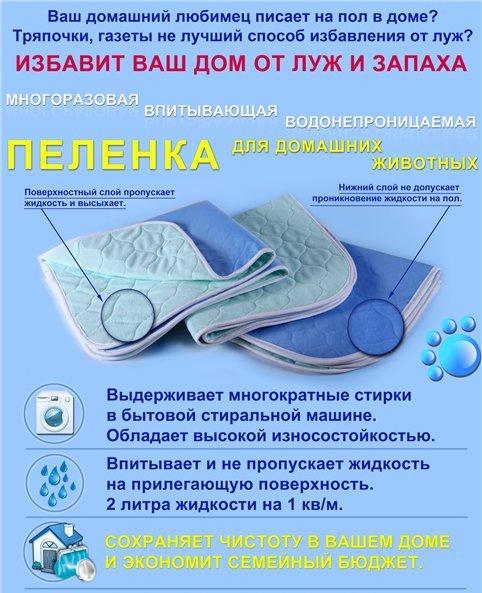http://mama.tomsk.ru/foto/albums/userpics/50572/149a58c807bc.jpg
