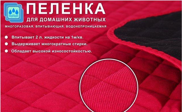 http://mama.tomsk.ru/foto/albums/userpics/50572/4b524440a2be.jpg