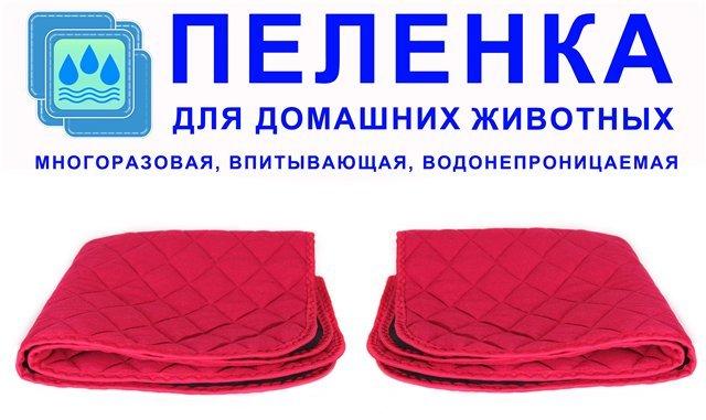 http://mama.tomsk.ru/foto/albums/userpics/50572/7cbbe64c1eae.jpg