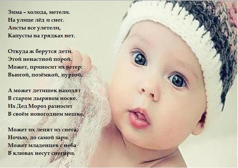 никогда статус о дочке короткие и красивые будет