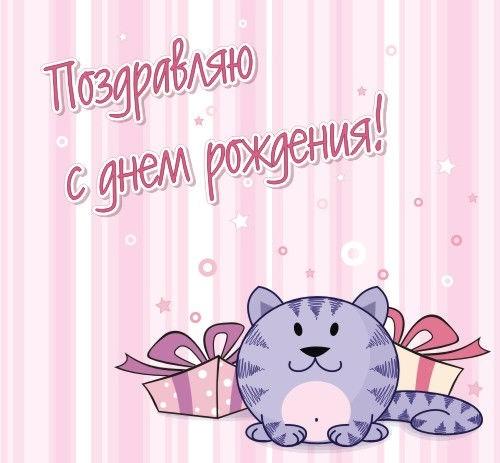 http://mama.tomsk.ru/foto/albums/userpics/61867/75434091_4279864___.jpg