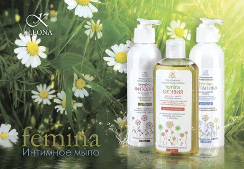 seriya-sredstv-dlya-intimnoy-gigieni-tentorium