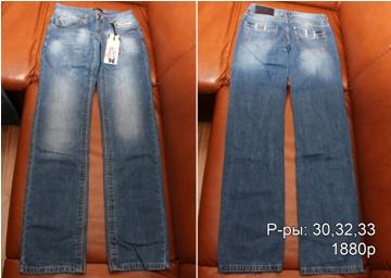 джинсы в хабаровске каталог продукции