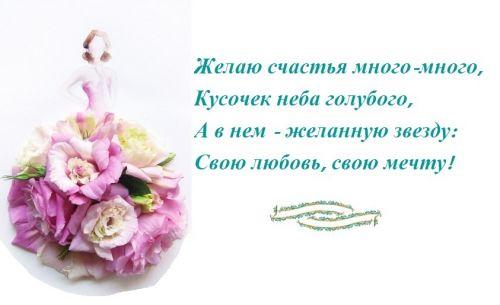 День, картинки желаю много счастья
