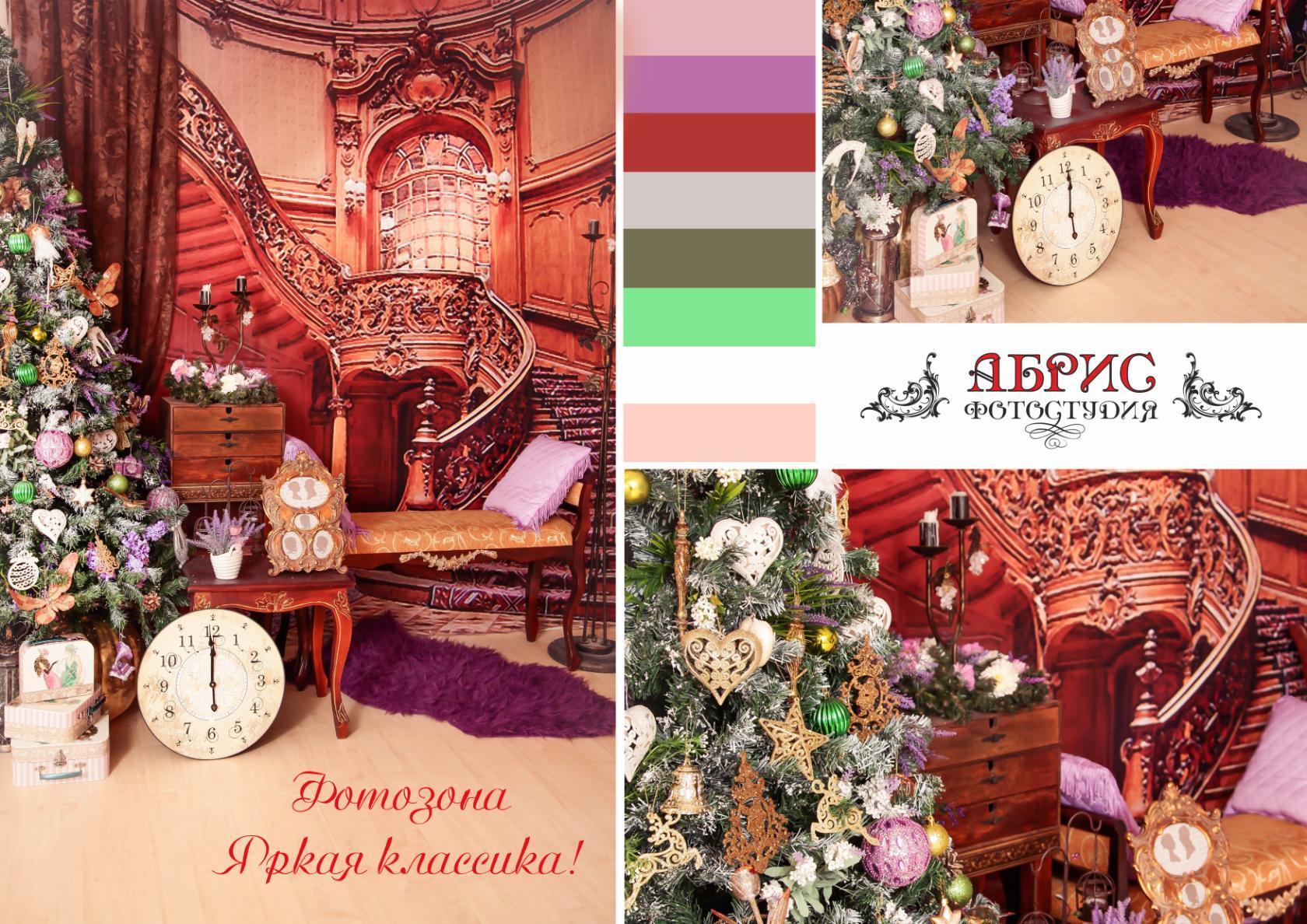Новогодние интерьеры фотостудия Абрис г Томск тел 33-11-27