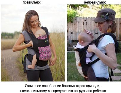 Слинги и рюкзаки для переноски детей с какого возраста детские чемоданы в краснодаре дисней