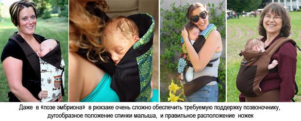 С какого возраста можно носить младенца в рюкзаке школьные рюкзаки с барсеелоной