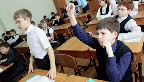 сын делал уроки а мама домогалась до него русское